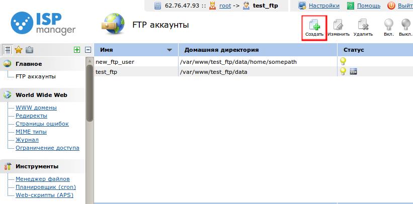 dedicated server website hosting